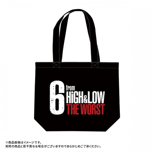6 from HiGH&LOW THE WORST ランチトートバッグ